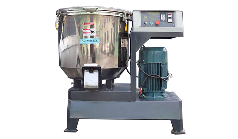 High Speed Mixing and Drying Machine